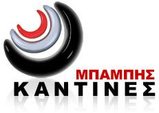 kantines-babis.gr